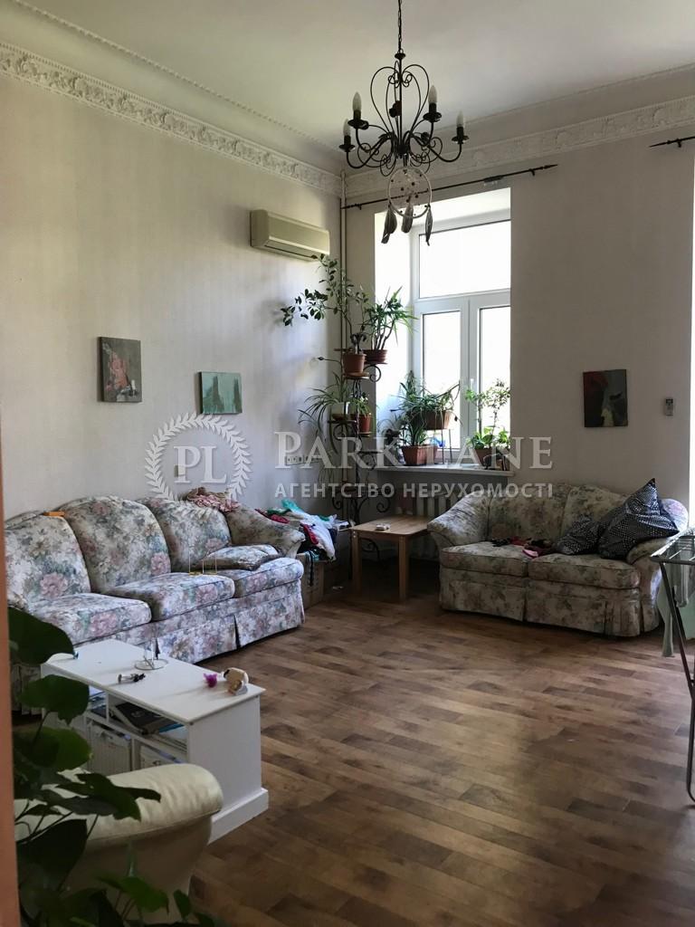 Квартира I-8469, Рейтарская, 34, Киев - Фото 5