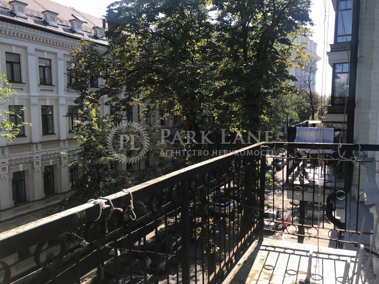 Квартира ул. Десятинная, 13, Киев, R-19665 - Фото 8