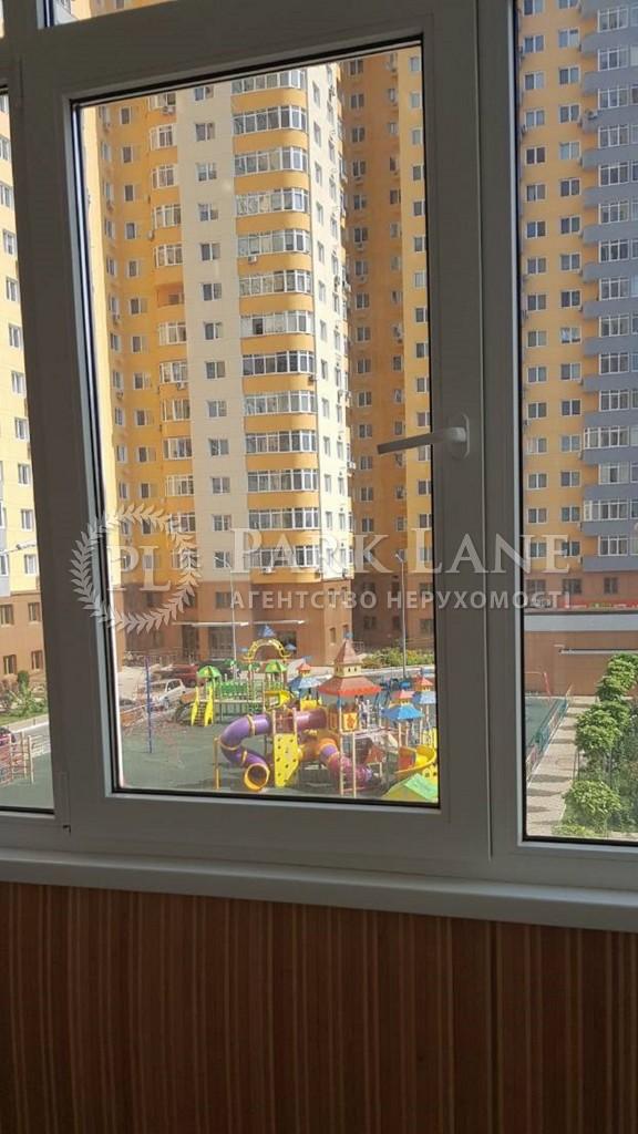 Квартира ул. Кондратюка Юрия, 3, Киев, R-20091 - Фото 10
