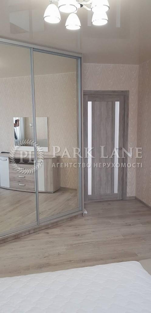 Квартира ул. Кондратюка Юрия, 3, Киев, R-20091 - Фото 6