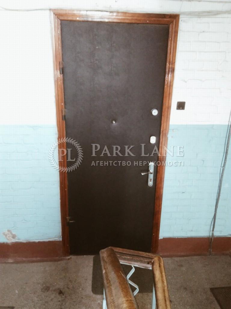 Квартира ул. Стрыйская, 12/3, Киев, R-20071 - Фото 19
