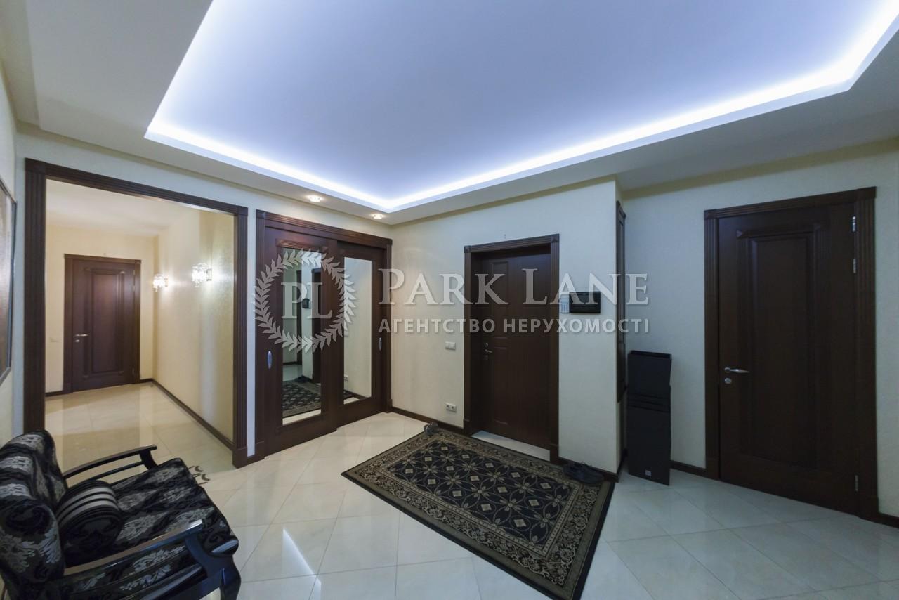 Квартира вул. Сковороди Г., 6, Київ, I-29006 - Фото 23
