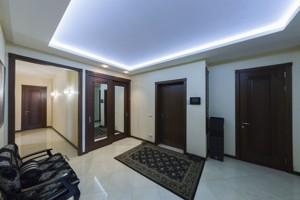 Квартира I-29006, Сковороды Григория, 6, Киев - Фото 26