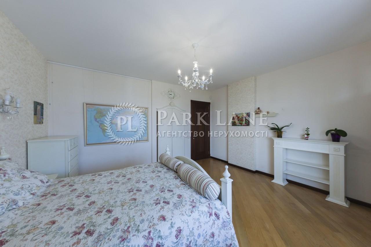 Квартира вул. Сковороди Г., 6, Київ, I-29006 - Фото 11