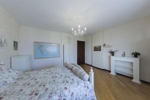 Квартира I-29006, Сковороды Григория, 6, Киев - Фото 14