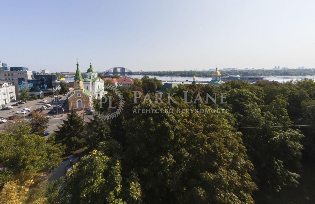 Квартира вул. Сковороди Г., 6, Київ, I-29006 - Фото 25