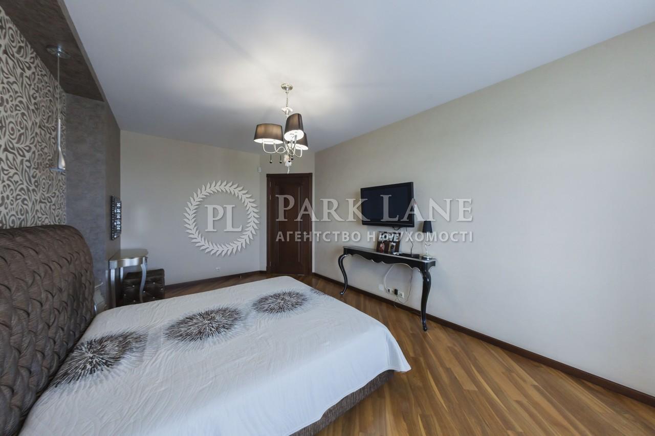 Квартира вул. Сковороди Г., 6, Київ, I-29006 - Фото 8