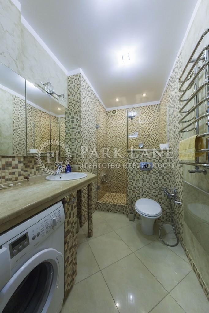 Квартира вул. Сковороди Г., 6, Київ, I-29006 - Фото 17