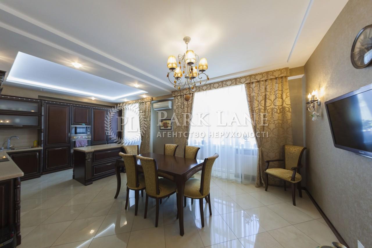 Квартира вул. Сковороди Г., 6, Київ, I-29006 - Фото 12