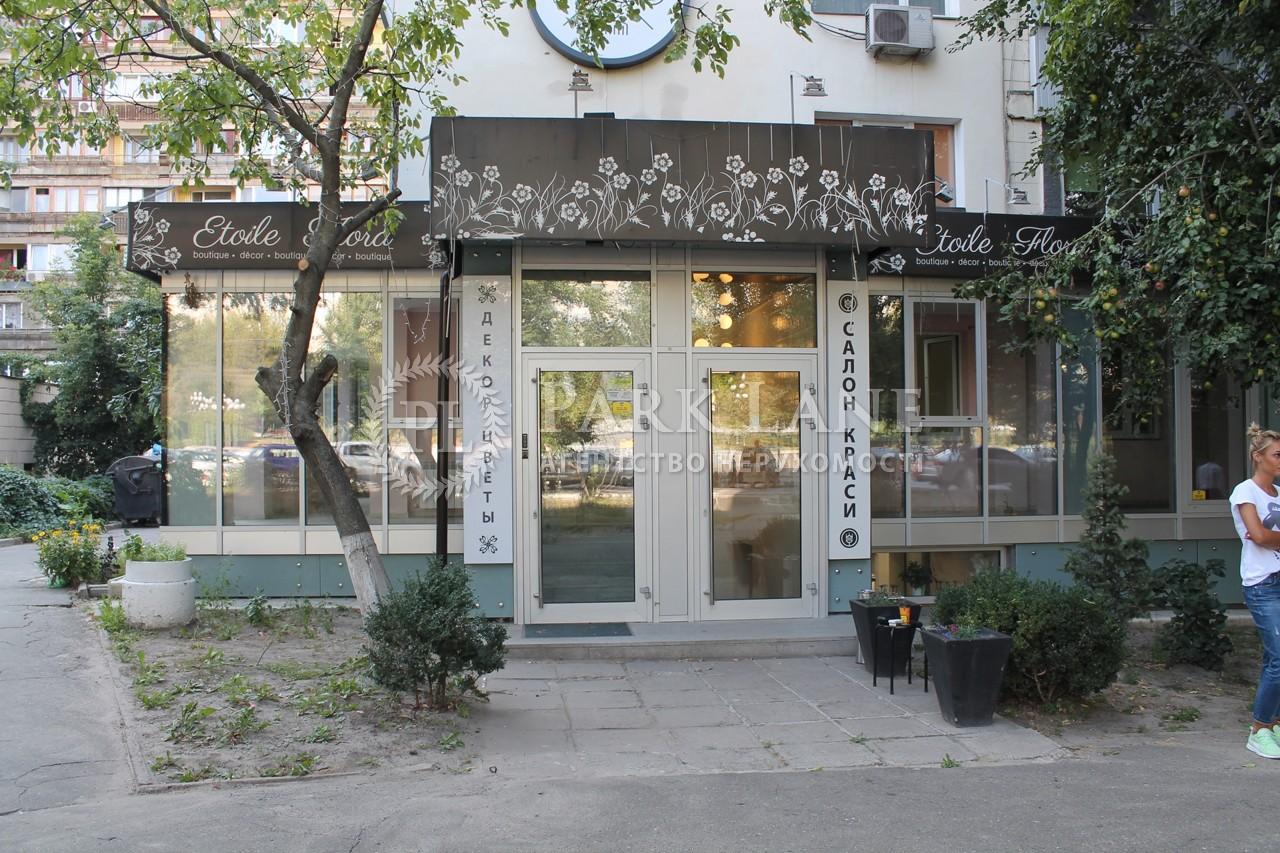 Торгово-офісне приміщення, Z-1434353, Велика Васильківська, Київ - Фото 4