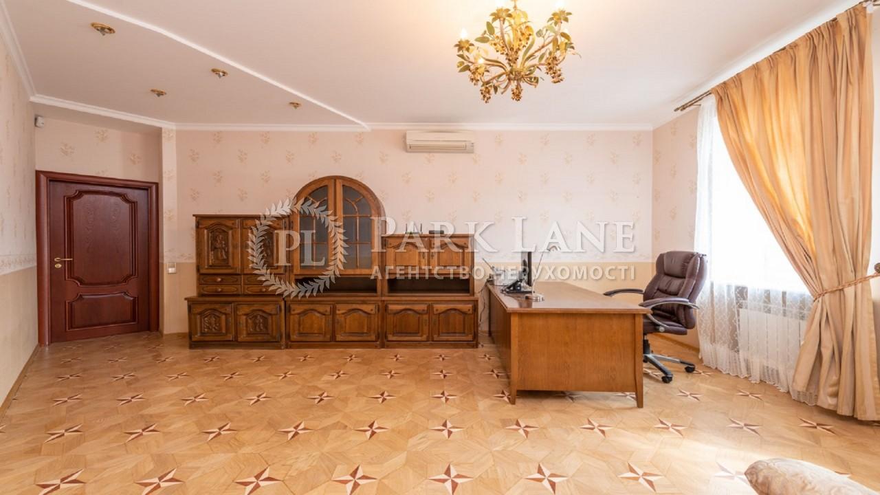 Квартира B-97588, Панаса Мирного, 16/13, Київ - Фото 8