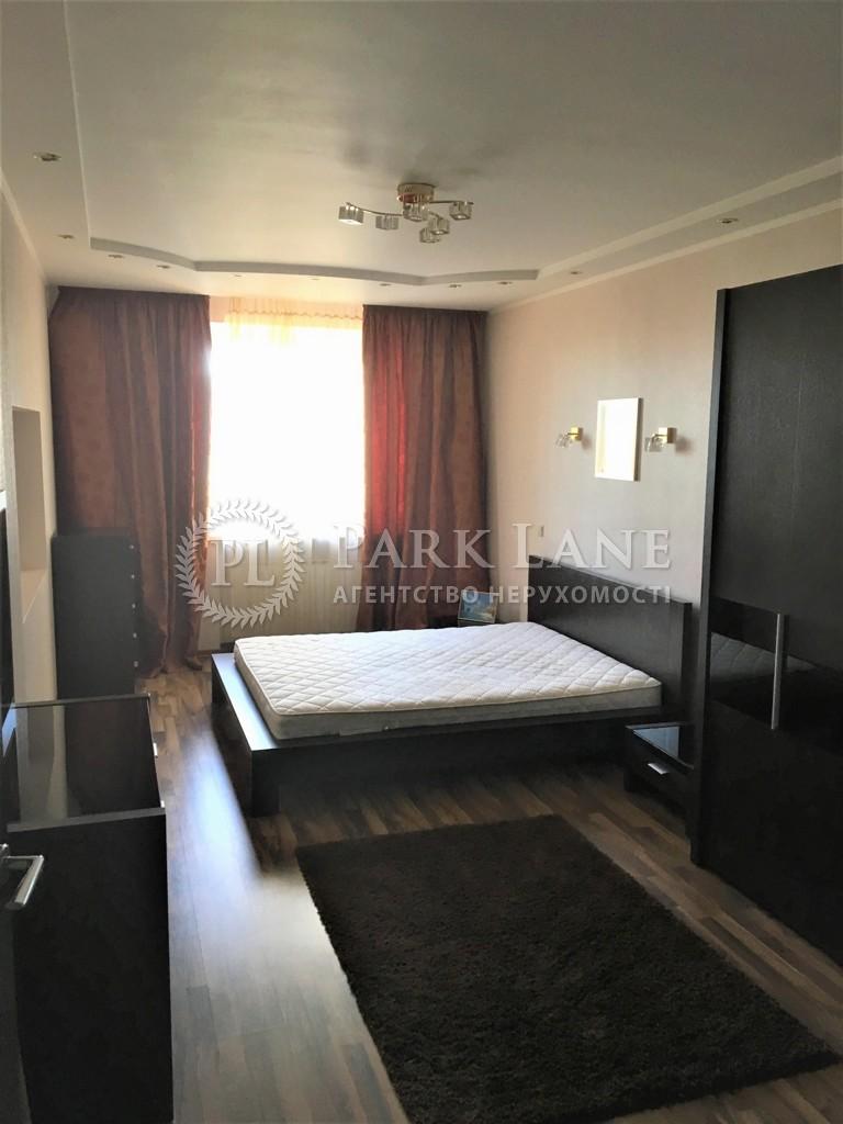 Квартира ул. Миропольская, 39, Киев, I-9105 - Фото 4