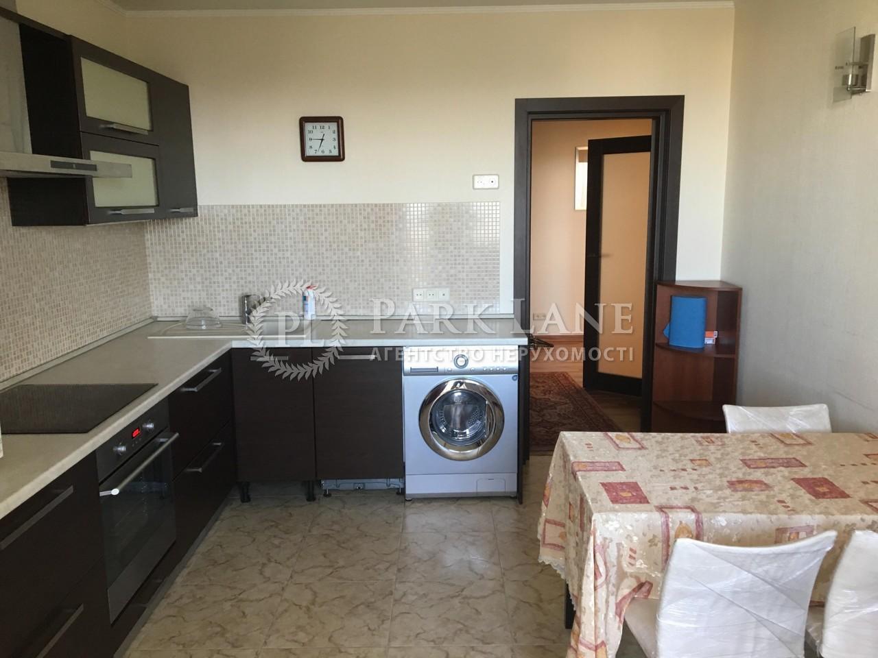 Квартира ул. Миропольская, 39, Киев, I-9105 - Фото 5