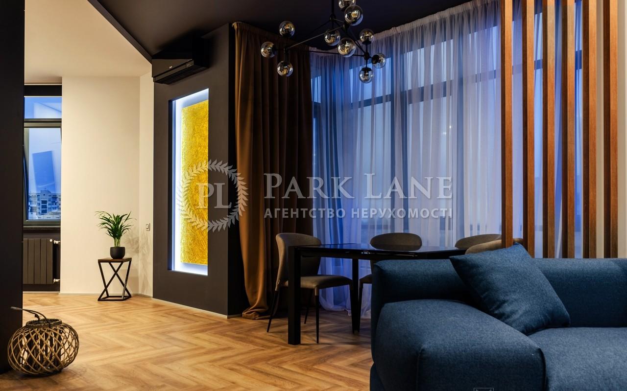 Квартира вул. Болсунівська (Струтинського Сергія), 2, Київ, B-97608 - Фото 9