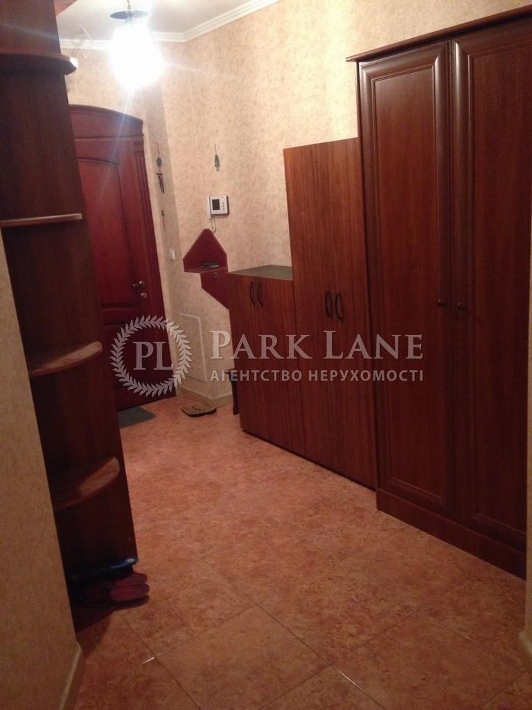 Квартира ул. Осенняя, 33, Киев, Z-368535 - Фото 18