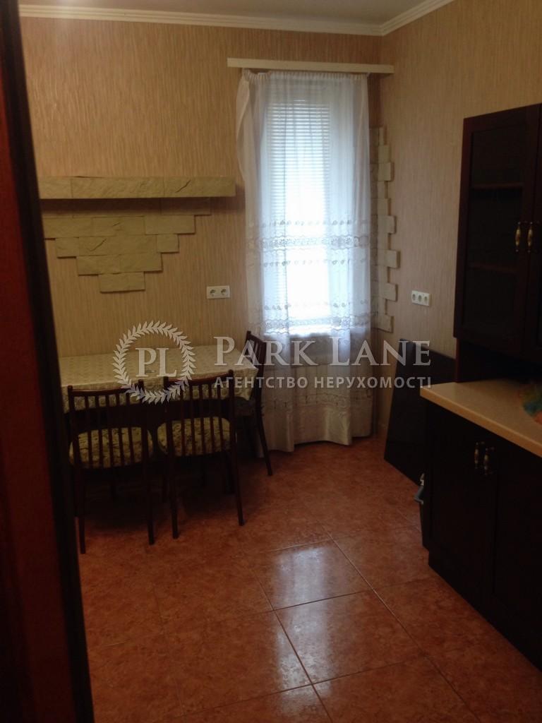 Квартира ул. Осенняя, 33, Киев, Z-368535 - Фото 12