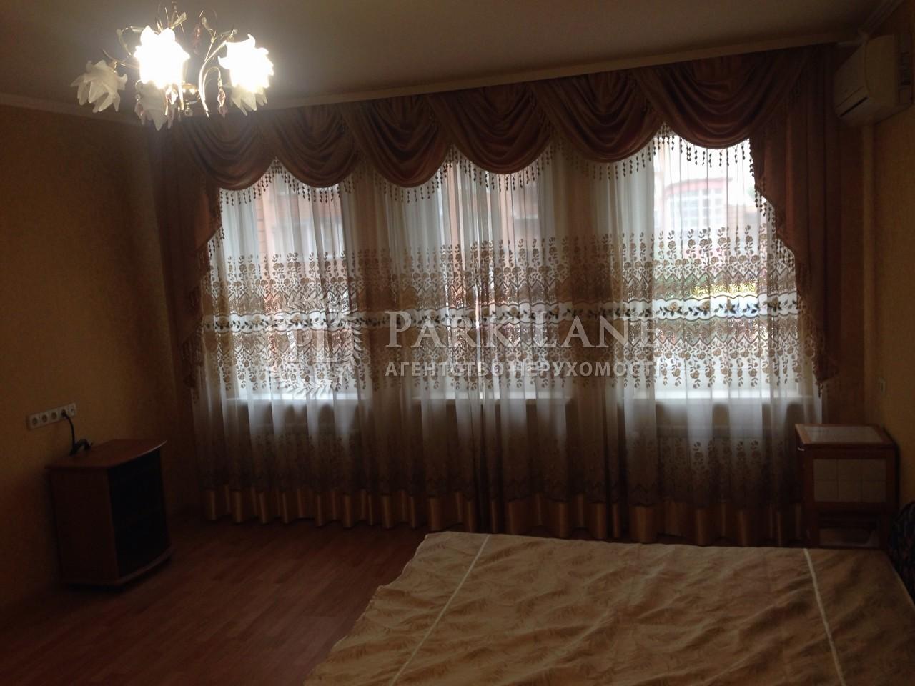Квартира ул. Осенняя, 33, Киев, Z-368535 - Фото 7