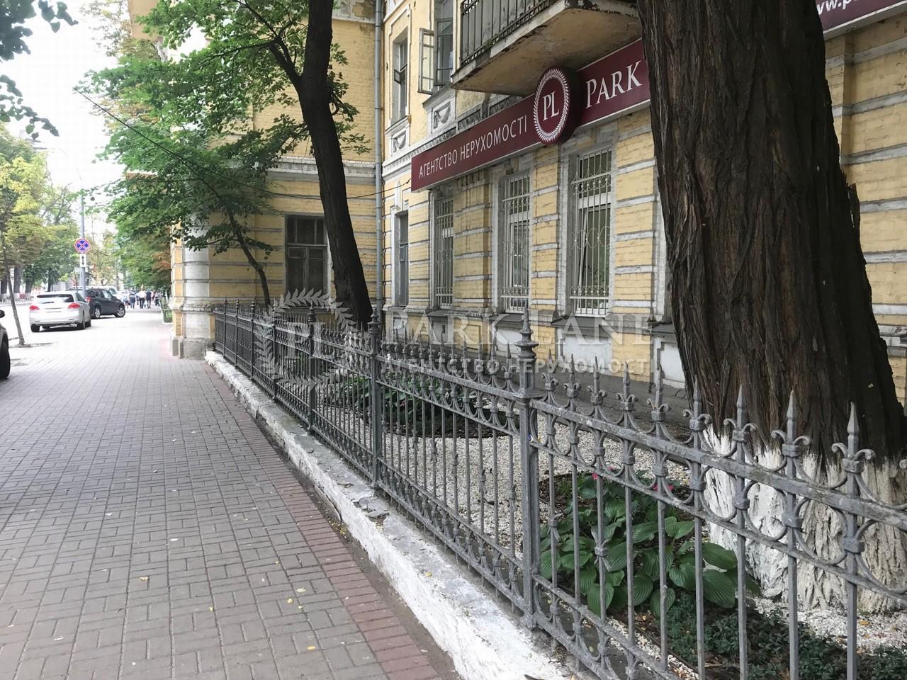 Квартира ул. Шелковичная, 9, Киев, I-31398 - Фото 3