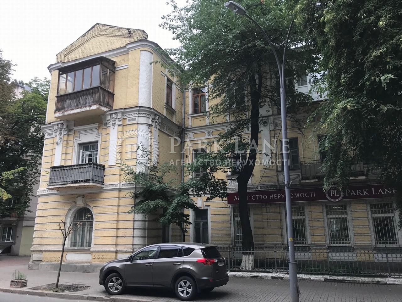 Квартира ул. Шелковичная, 9, Киев, I-31398 - Фото 1