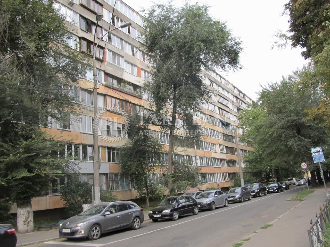 Нежилое помещение, B-98268, Преображенская (Клименко Ивана), Киев - Фото 3