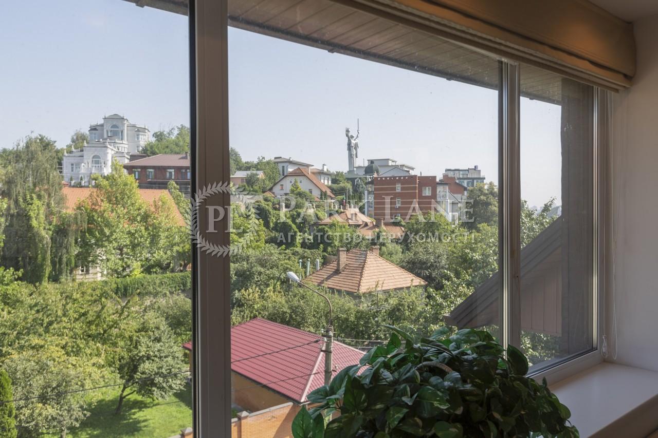 Будинок R-20254, Редутний пров., Київ - Фото 53