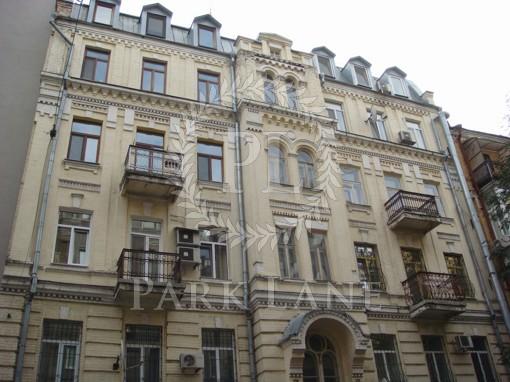 Квартира Франко Ивана, 13, Киев, B-98643 - Фото