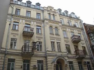 Квартира J-11102, Франко Ивана, 13, Киев - Фото 1