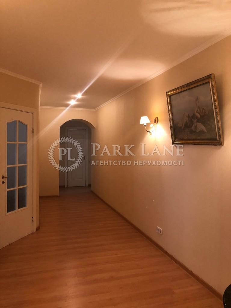 Квартира ул. Тимошенко Маршала, 13а, Киев, B-97598 - Фото 26