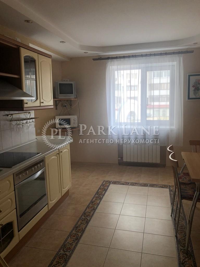 Квартира ул. Тимошенко Маршала, 13а, Киев, B-97598 - Фото 15