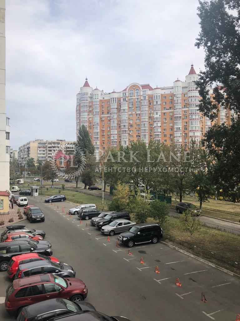 Квартира ул. Тимошенко Маршала, 13а, Киев, B-97598 - Фото 31