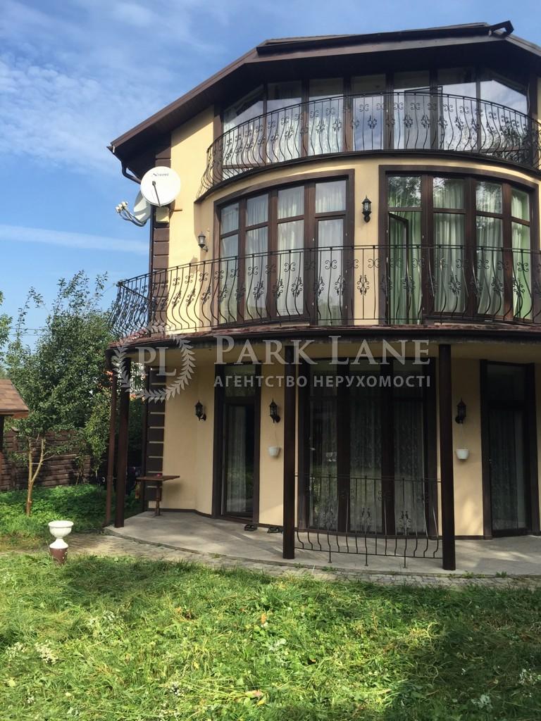 Дом Победы просп., Киев, X-5244 - Фото 1