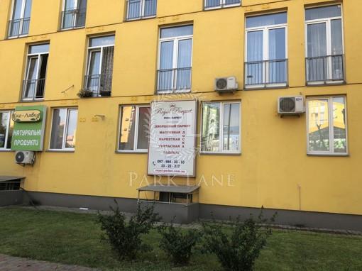 Офис, Регенераторная, Киев, R-20519 - Фото