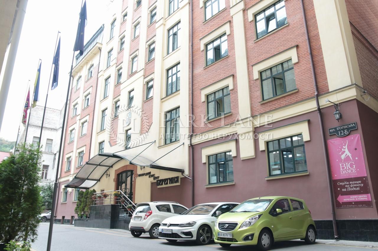 Офис, ул. Игоревская, Киев, Z-322333 - Фото 3