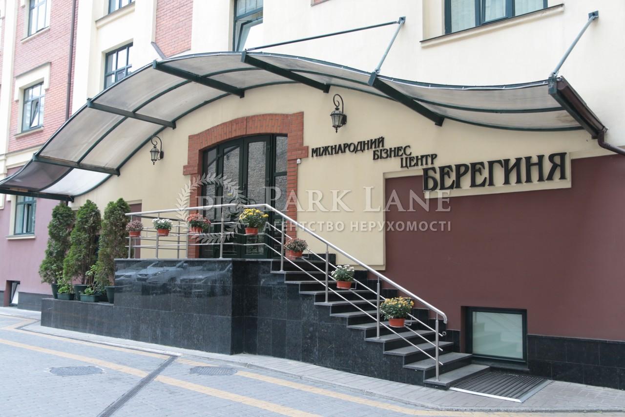 Офис, ул. Игоревская, Киев, Z-322333 - Фото 4