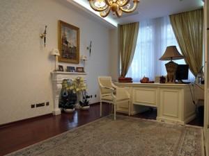 Офіс, B-97645, Дружби Народів бул., Київ - Фото 1