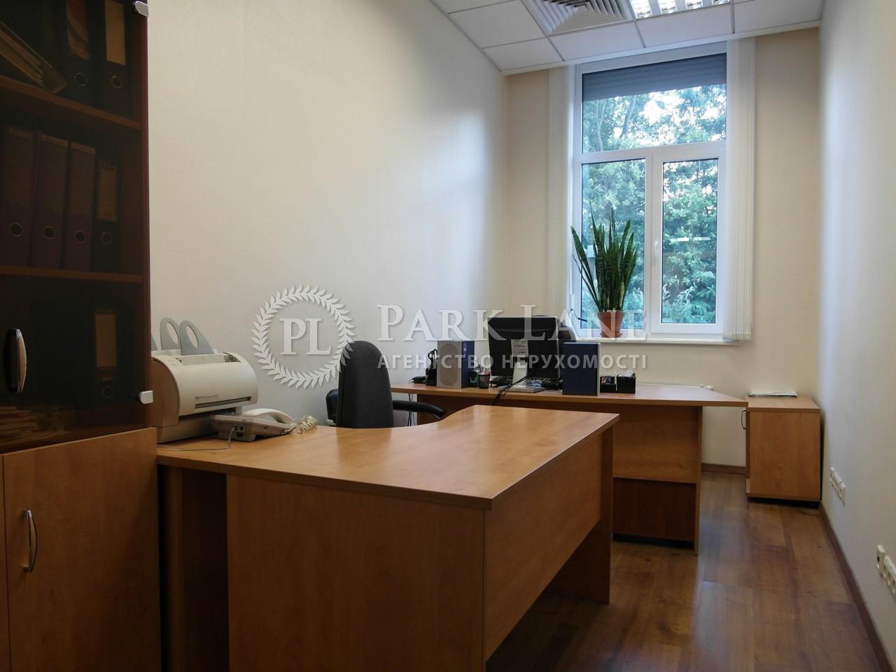 Офіс, B-97645, Дружби Народів бул., Київ - Фото 10