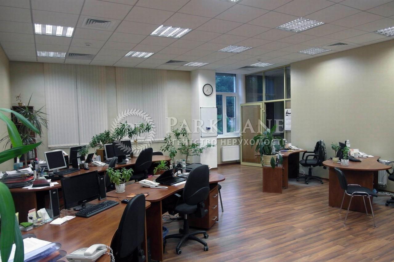 Офіс, B-97645, Дружби Народів бул., Київ - Фото 13