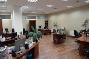 Офіс, B-97645, Дружби Народів бул., Київ - Фото 14
