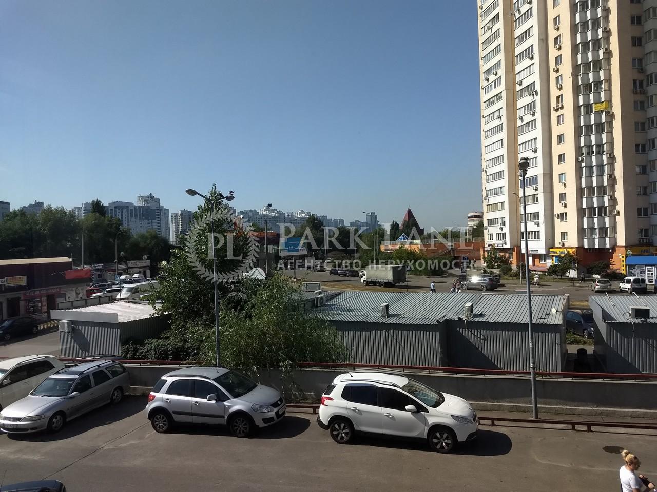 Офіс, вул. Срібнокільська, Київ, K-26870 - Фото 18
