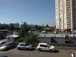 Офис, K-26870, Срибнокильская, Киев - Фото 21