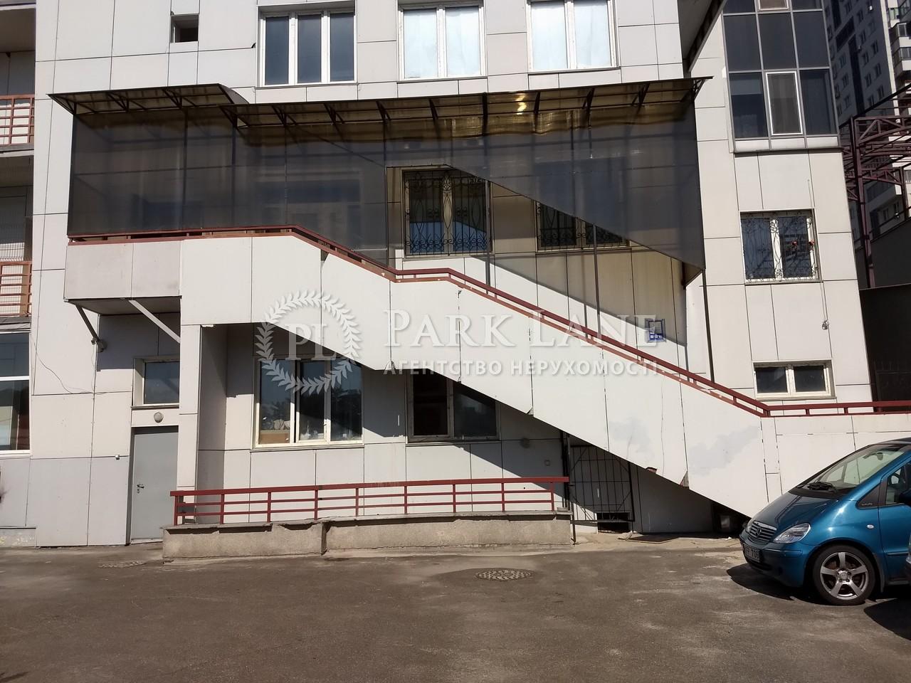 Офіс, вул. Срібнокільська, Київ, K-26870 - Фото 19