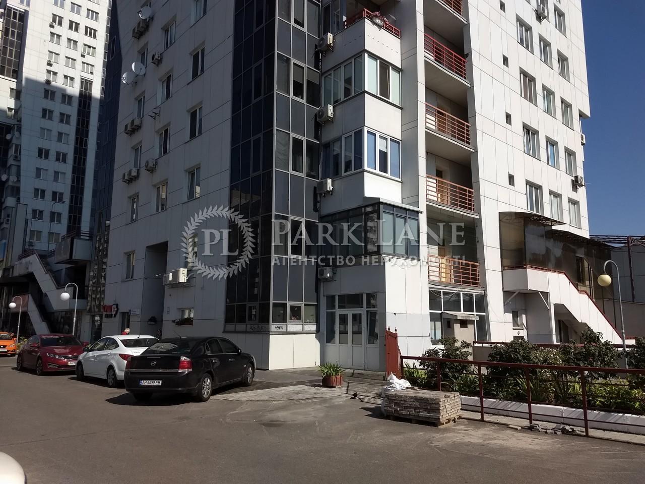 Офіс, вул. Срібнокільська, Київ, K-26870 - Фото 20