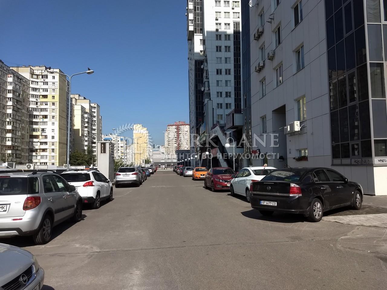 Офіс, вул. Срібнокільська, Київ, K-26870 - Фото 21