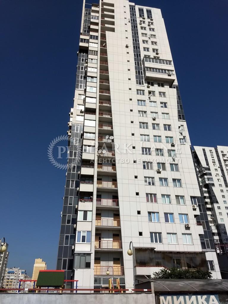 Офіс, вул. Срібнокільська, Київ, K-26870 - Фото 22