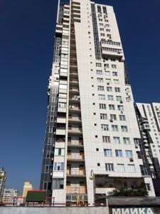 Офис, K-26870, Срибнокильская, Киев - Фото 25