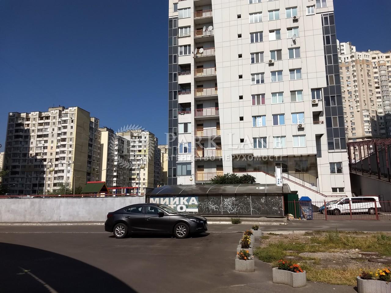 Офіс, вул. Срібнокільська, Київ, K-26870 - Фото 23