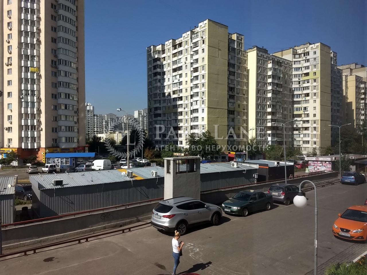 Офіс, вул. Срібнокільська, Київ, K-26870 - Фото 24