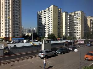 Офис, K-26870, Срибнокильская, Киев - Фото 27