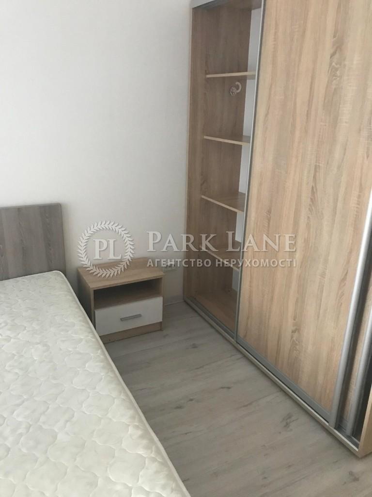 Квартира B-97623, Липкивского Василия (Урицкого), 16а, Киев - Фото 18