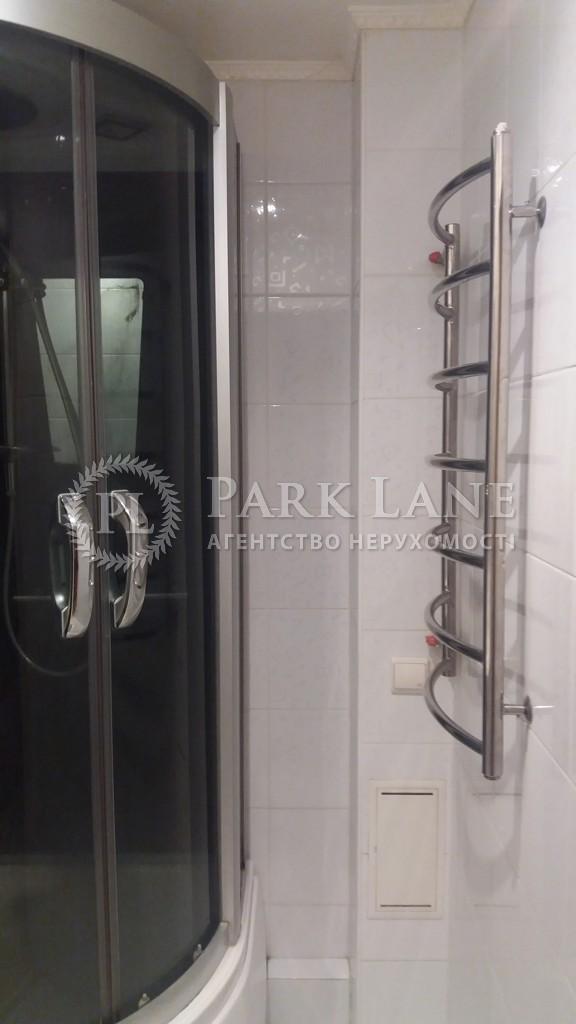 Квартира вул. Курнатовського, 17б, Київ, E-13926 - Фото 15